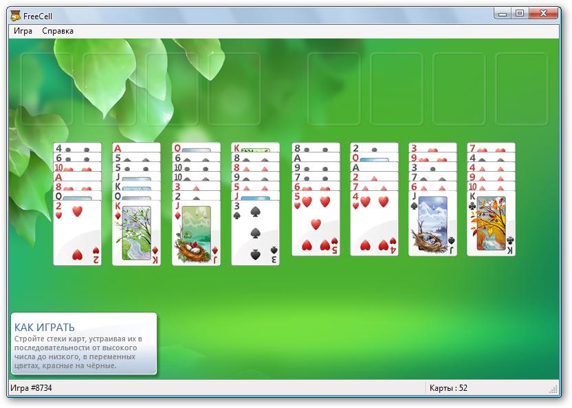 игры скачать windows xp: