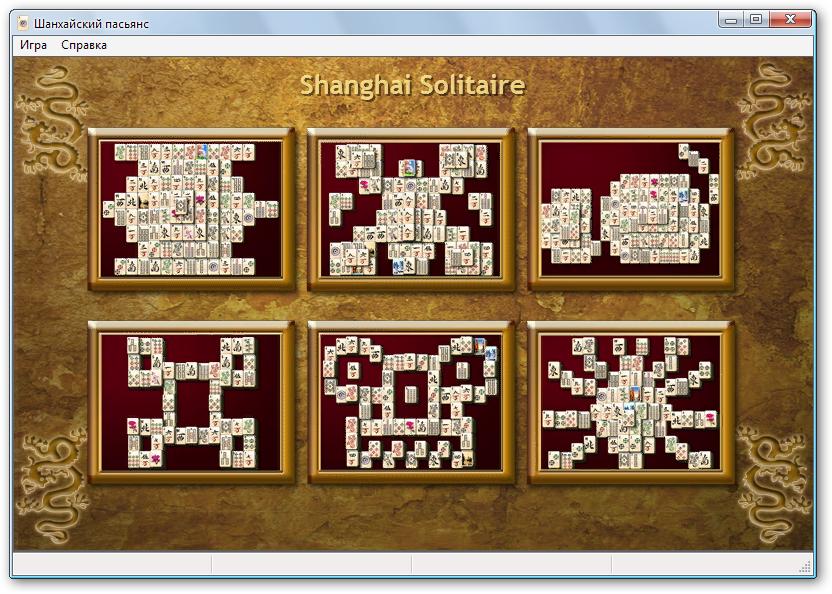 Mahjong titans windows xp