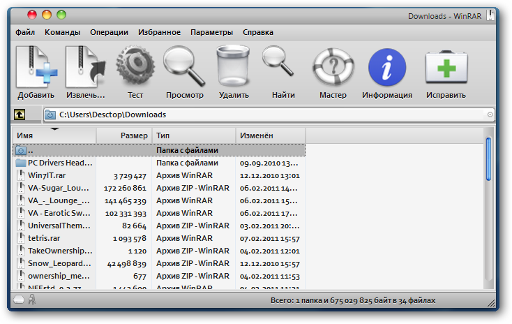 Winrar for mac os x